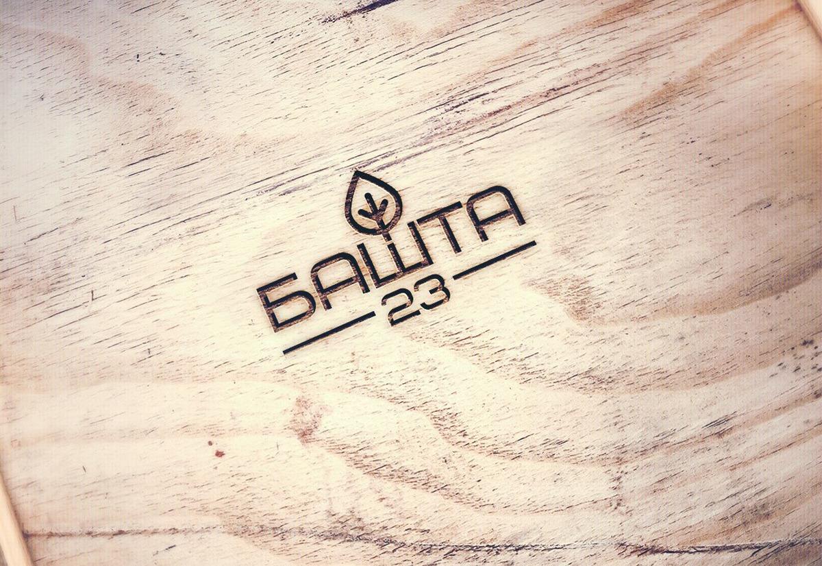 Logo dizajn usluga