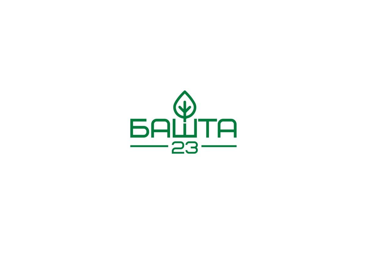 Logo dizajn za prodavnicu zdrave hrane