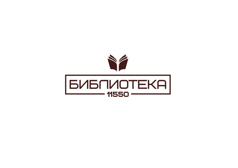 Biblioteka-izrada-logotipa-za-bar-concept-store