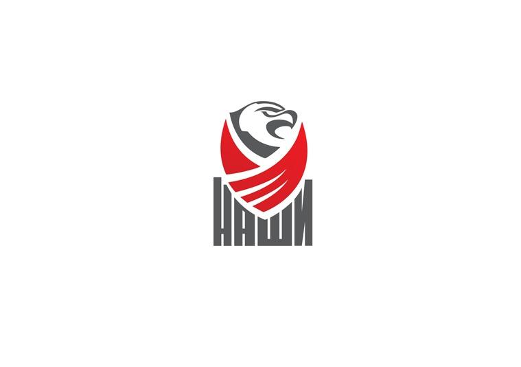 Izrada-logotipa-za-srpski-narodni-pokret-NASI