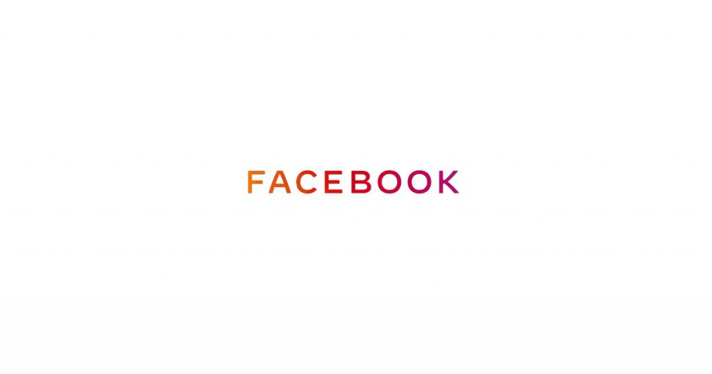 Facebook je predstavio svoj novi logotip!